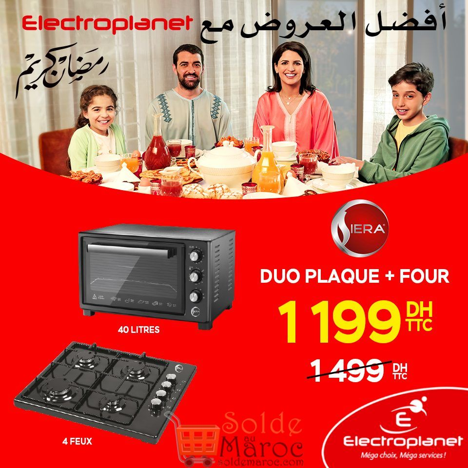 promo electroplanet trio r frig rateur lave linge tv 40 led 9999dhs solde et promotion du. Black Bedroom Furniture Sets. Home Design Ideas