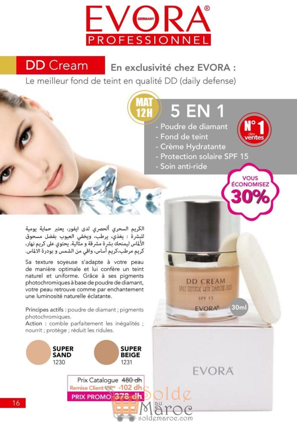 Catalogue Evora Maroc Edition 2018