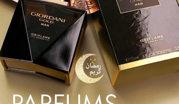 Photo of Promo Oriflame Maroc Eau de Toilette Giordani Gold Man 215Dhs