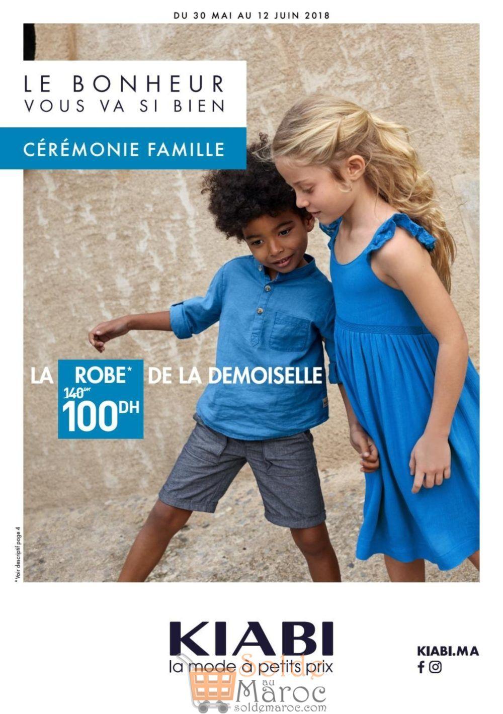 Catalogue kiabi Maroc Spéciale Aid Alfitr du 30 Mai au 12 Juin 2018