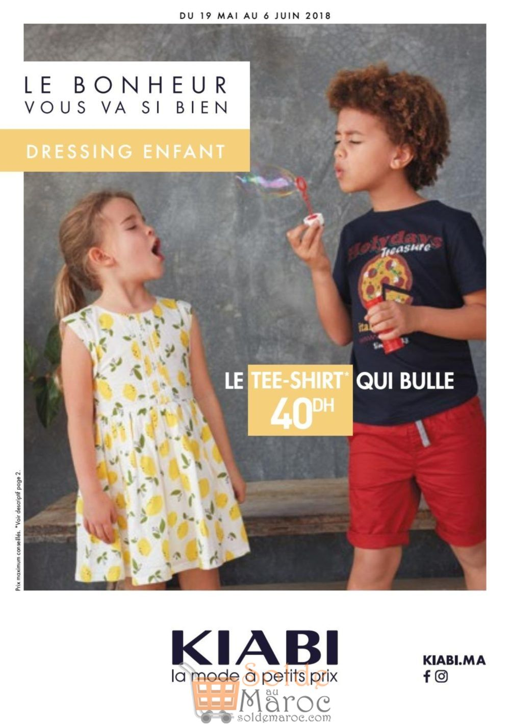 Catalogue Kiabi Maroc du 19 Mai au 6 Juin 2018