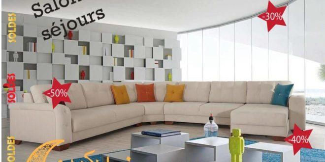 catalogue amnes design ramadan 2018 promotion du maroc. Black Bedroom Furniture Sets. Home Design Ideas
