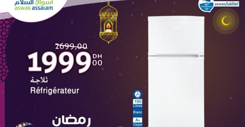 Promo Aswak Assalam Réfrigérateur BEKO 195L 1999Dhs au lieu de 2699Dhs
