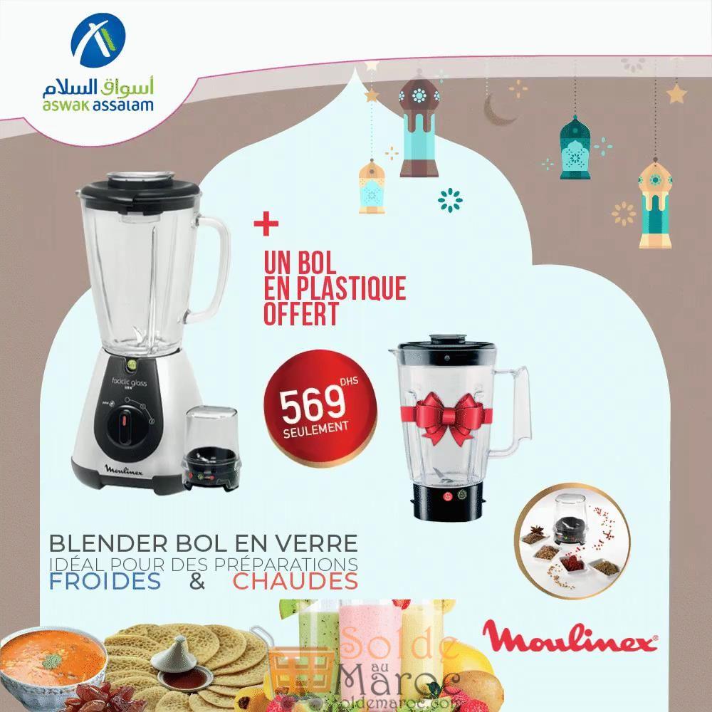 Promo Aswak Assalam Moulinex Blender + Bol plastique 569Dhs