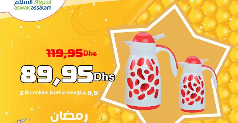 Promo Aswak Assalam 2 Bouteilles Isothermes 1l + 0,5l 89,95Dhs au lieu de 119,95Dhs