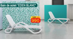 Promo Bricoma Bain de soleil Eden Blanc 990Dhs au lieu de 1360Dhs