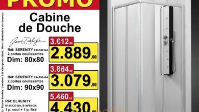 Promo Conquete Cabine de douche carré SERENITY de JACOB DELAFON