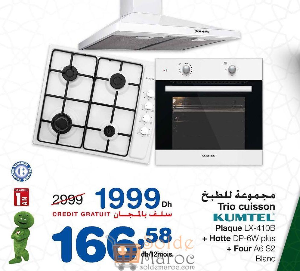 Promo Carrefour Maroc Trio Cuisson KUMTEL Plaque Hotte & Four 1999Dhs au lieu de 2999Dhs