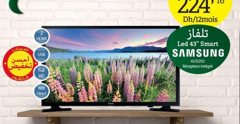 Photo of Promo Carrefour Maroc Smart TV Samsung 43″ récepteur intégré 2690Dhs