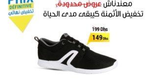 Promo Decathlon Chaussures marche sportive homme Soft 140 Mesh 149Dhs au lieu de 199Dhs