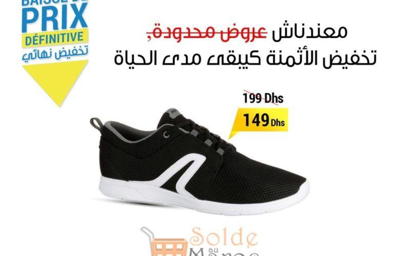 Des Soft Archives Maroc Solde Promotion Du Et fb6Y7gvmIy