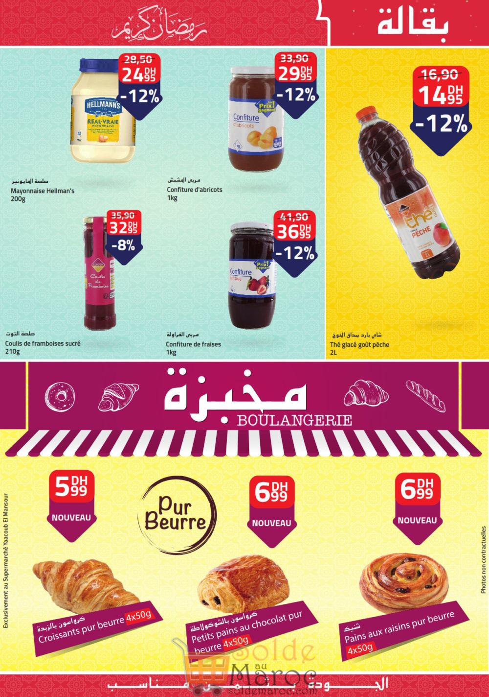 Catalogue Leader Price Maroc du 24 mai au 10 juin 2018