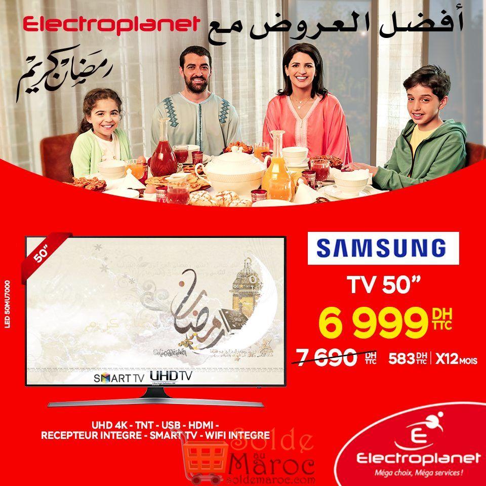"""Promo Electroplanet Smart Tv 50"""" 4K Récepteur intégrée 6999Dhs au lieu de 7690Dhs"""