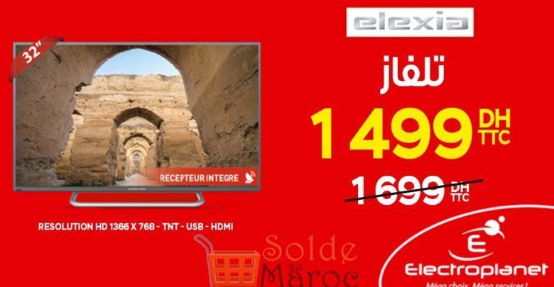 """Promo Electroplanet Tv ELEXIA 32"""" Récepteur Intégrer 1499Dhs au lieu de 1699Dhs"""