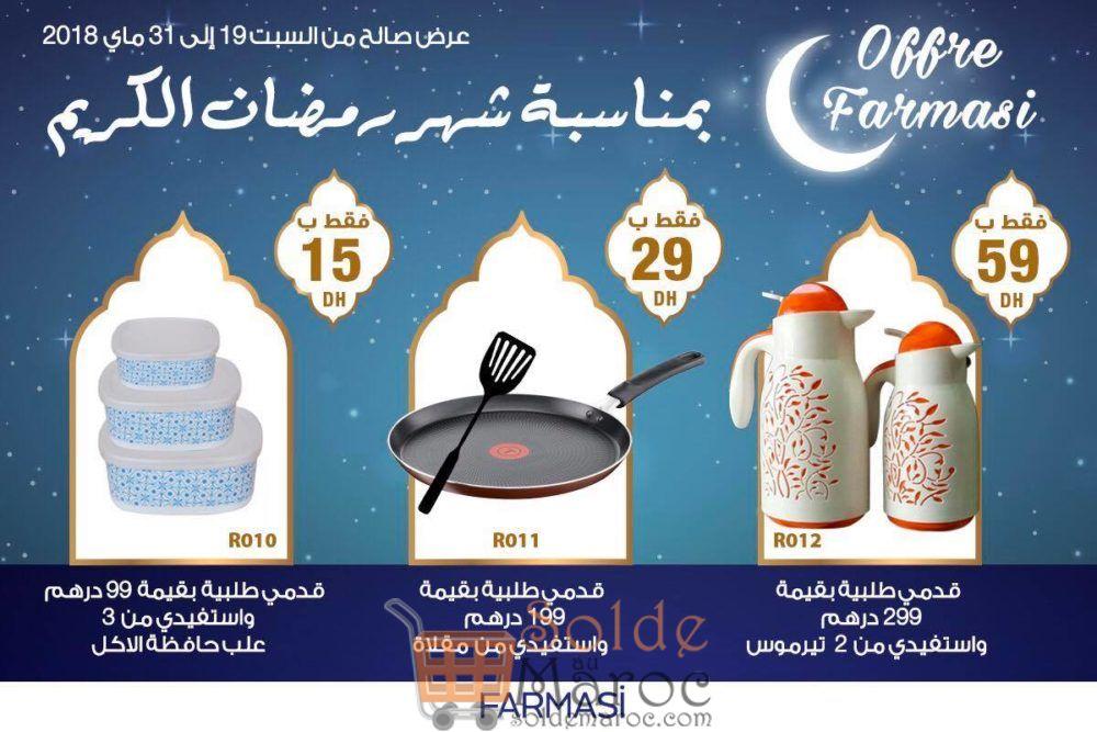 Promo Farmasi Maroc Spéciale Ramadan