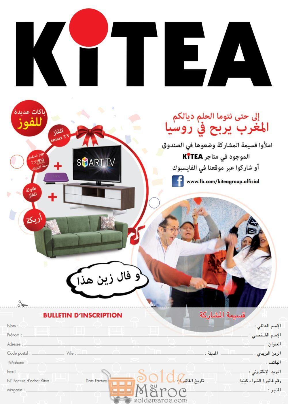 Flyer Kitea Spéciale Ramadan 2018