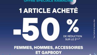 GAP Morocco Mall -50% sur le 2ème article du 30 Mai au 03 Juin 2018