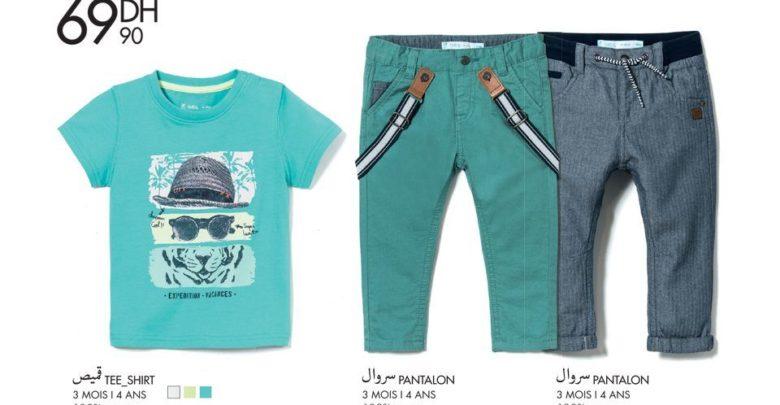 Photo of Promo Gémo Maroc Tee-shirt & Pantalon Garçon