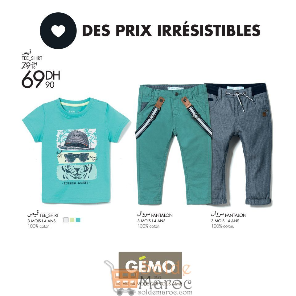 Promo Gémo Maroc Tee-shirt & Pantalon Garçon