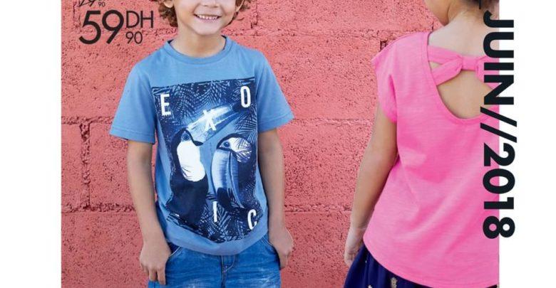 Photo of Promo Gémo Maroc Tee-shirt Garçon 59Dhs