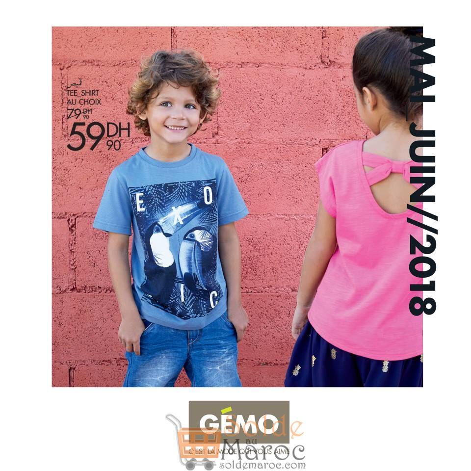 Promo Gémo Maroc Tee-shirt Garçon 59Dhs au lieu de 79Dhs