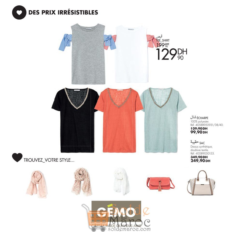 Promo Gémo Maroc Large choix de tee-shirt et d'accessoires