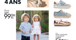 Soldes Gémo Maroc Chemises Chaussures ou Ballerines pour Bébé 3mois à 4ans
