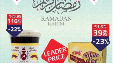 Promo Leader Price Maroc Miel Dar Essalam & Beurre Boule d'or