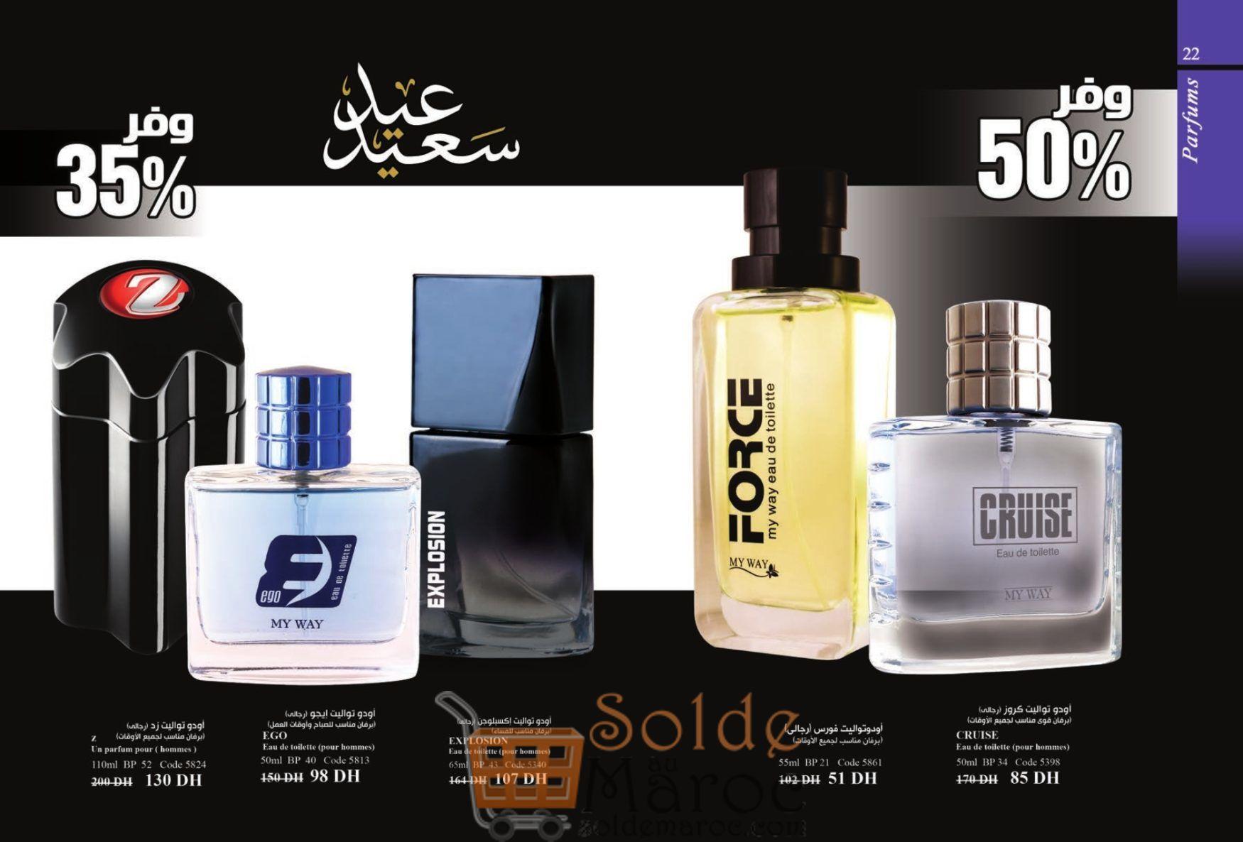 Catalogue My Way Maroc Juin 2018