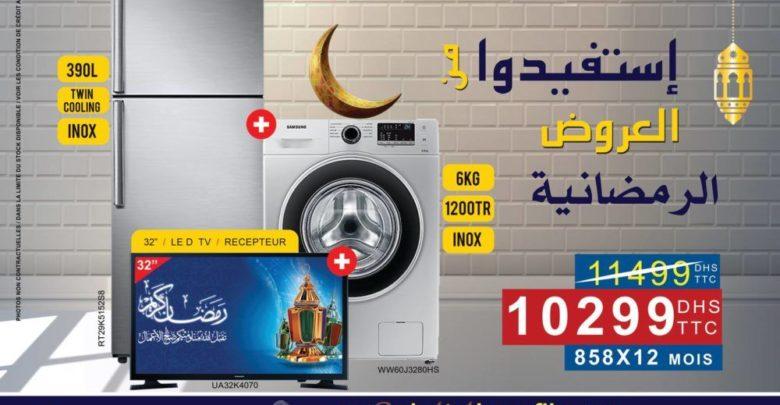 Offre Spéciale Electro Bousfiha Trio Samsung TV32 + Réfrigérateur + lave-linge 10299Dhs au lieu de 11499Dhs
