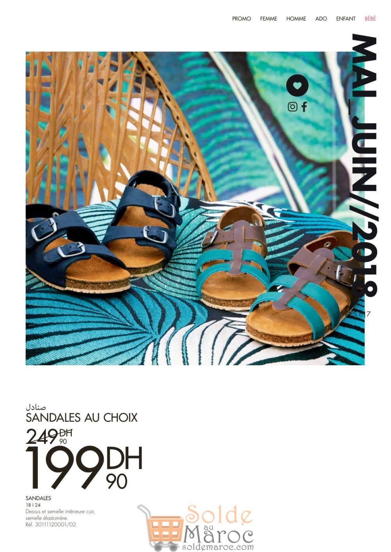 Catalogue Gémo Maroc Ramada Karim du 16 Mai au 18 Juin 2018