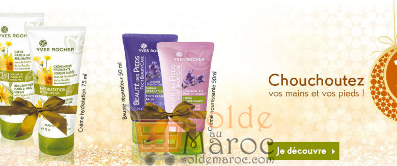 Photo of Promo Yves Rocher Maroc 1=2