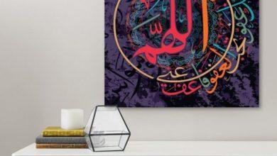 Promo Massinart Tableau décoratif Calligraphy imprimé en HD 223Dhs au lieu de 279Dhs