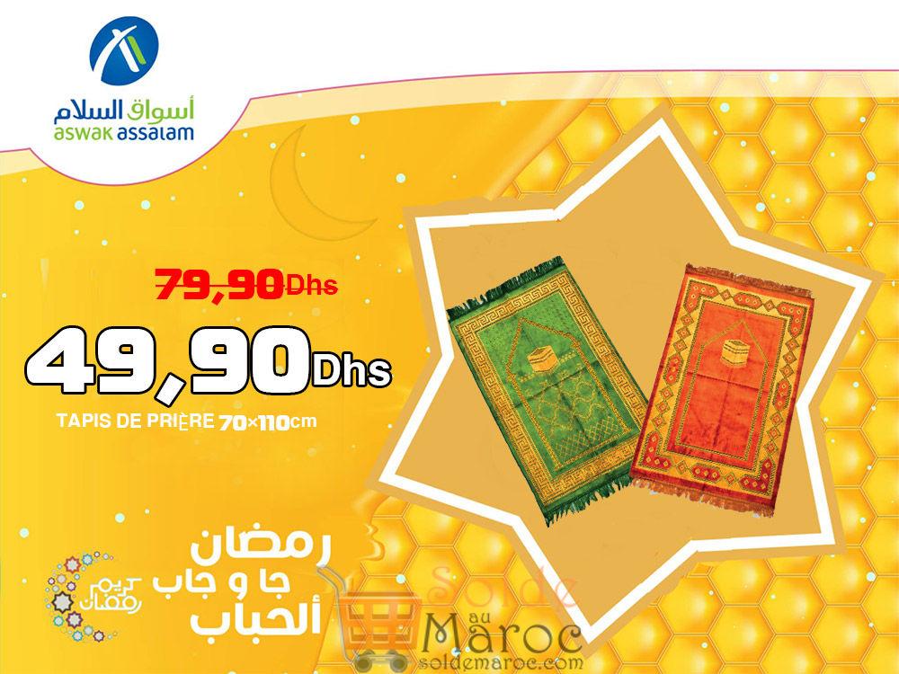 Promo Aswak Assalam TAPIS DE PRIÈRE 70×110cm 49,90Dhs au lieu de 79,90Dhs