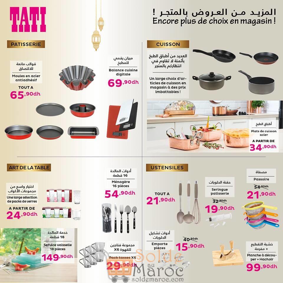 Super Promo Tati Maroc Large choix de produits de cuisine et d'électroménager