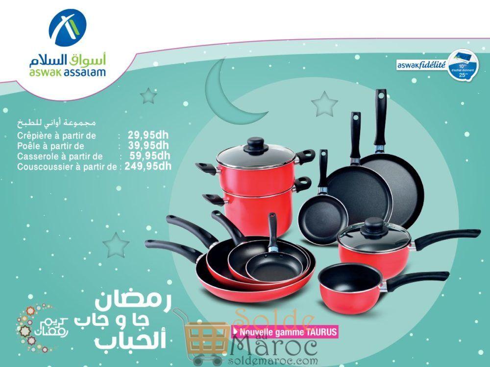 Nouvelle Gamme de poêles casseroles Crêpière et Couscoussier TAURUS chez Aswak Assalam