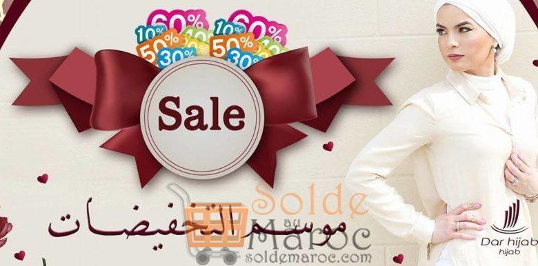Photo of Liquidation chez Dar Hijab Saison des Soldes