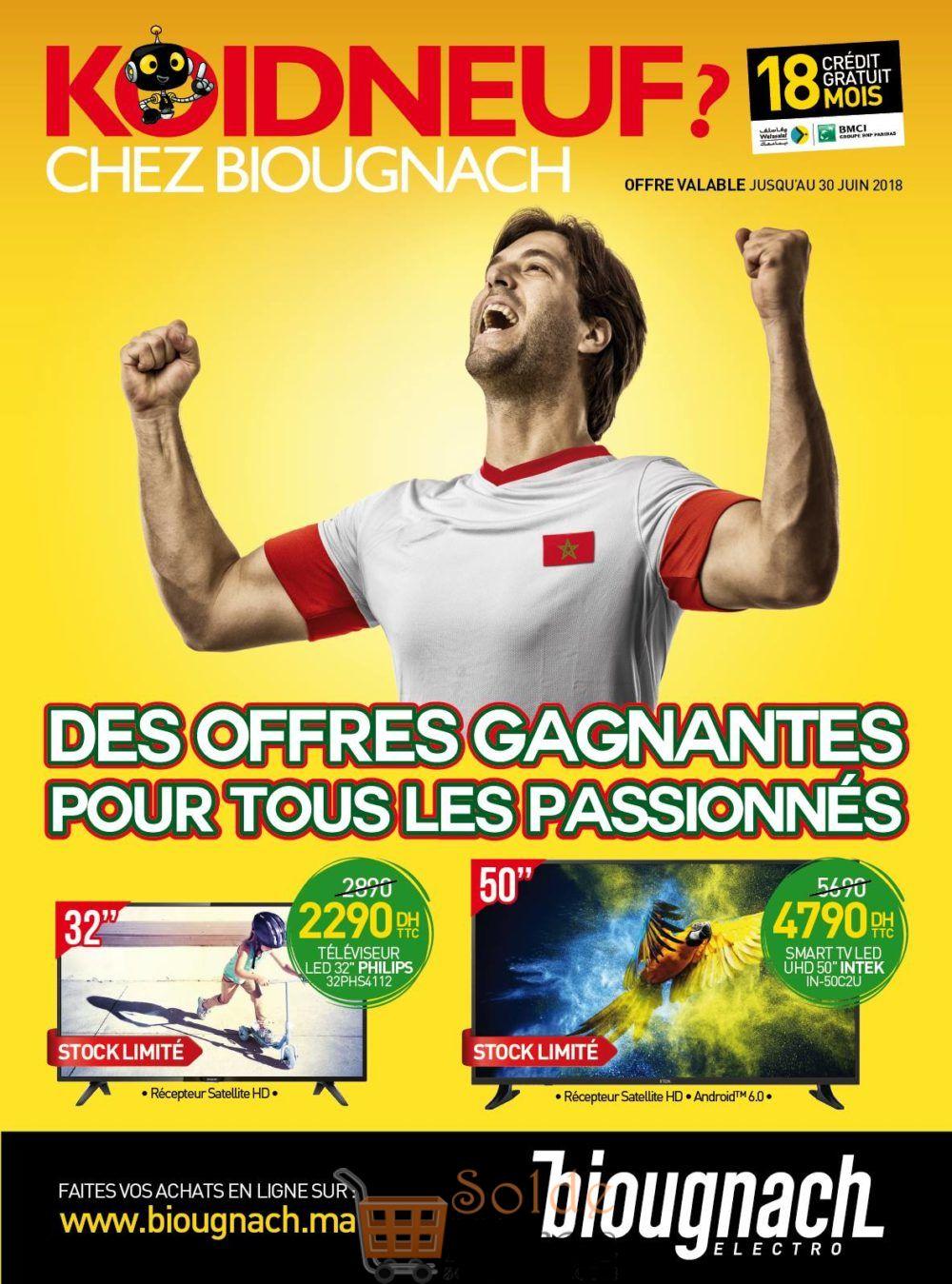 Catalogue Biougnach Electro Jusqu'au 30 Juin 2018
