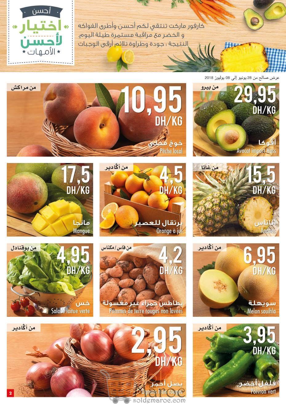 Catalogue Carrefour Market Maroc du 28 Juin au 18 Juillet 2018