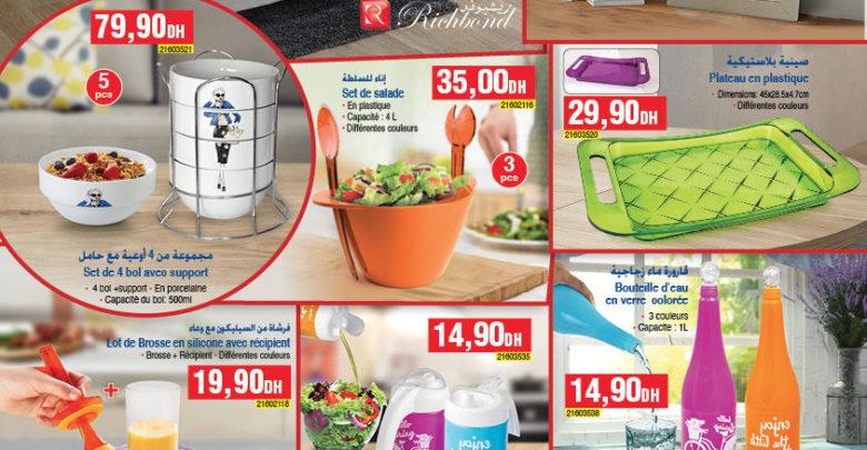 Catalogue Bim Maroc du Vendredi 29 Juin 2018