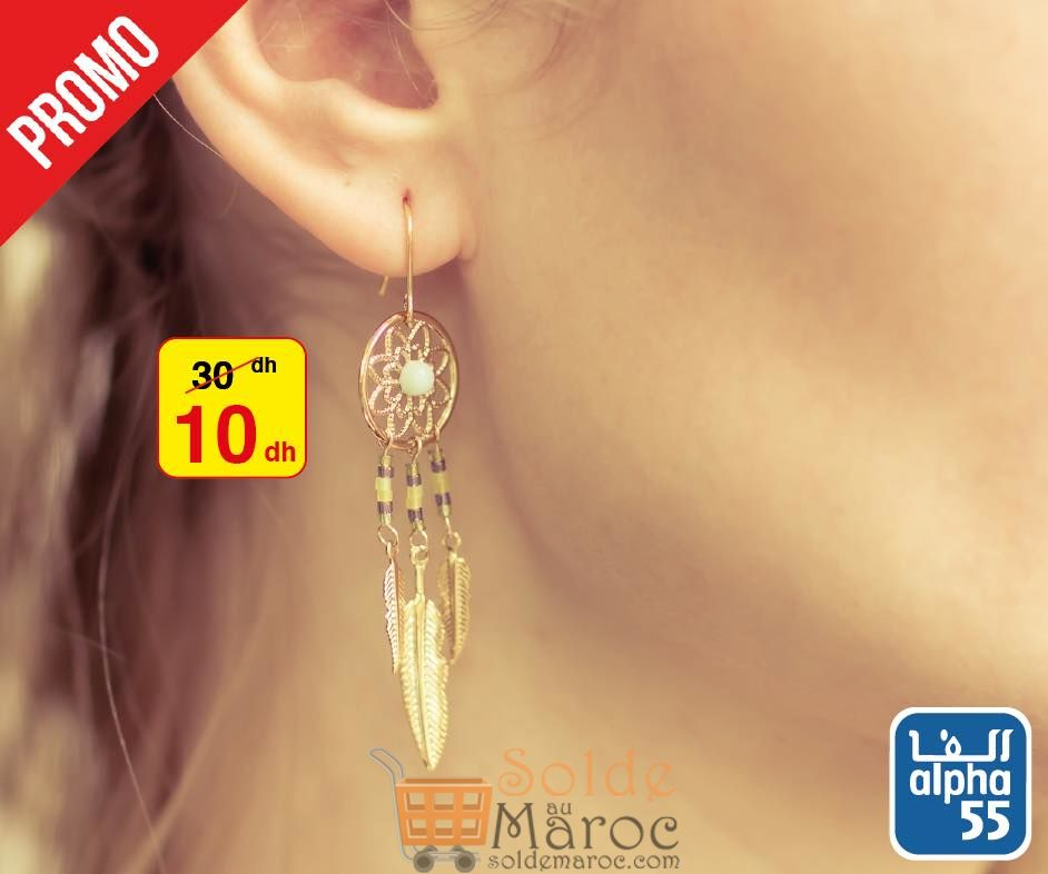 Promo Alpha55 Large collection Boucle d'oreille