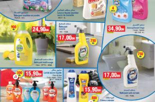 Catalogue Bim Maroc du Mardi 3 Juillet 2018