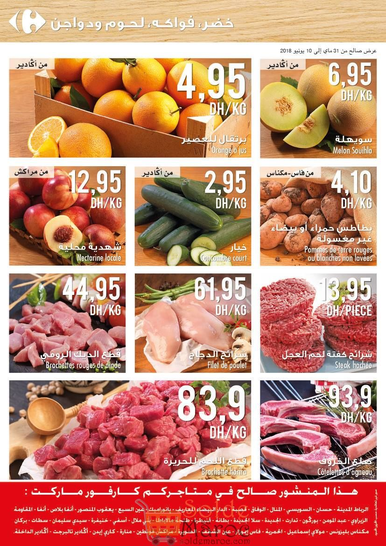 Catalogue Carrefour Market Maroc du 31 Mai au 17 Juin 2018