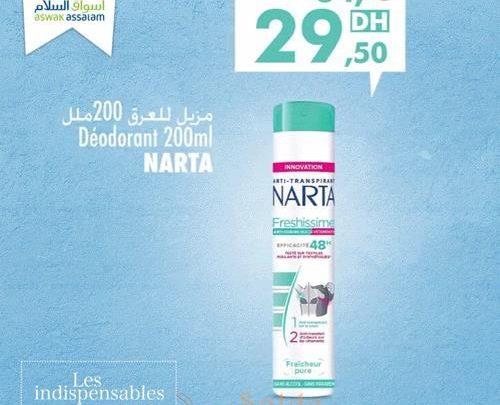 Promo Aswak Assalam Déodorant NARTA 29.50Dhs au lieu de 34.95Dhs