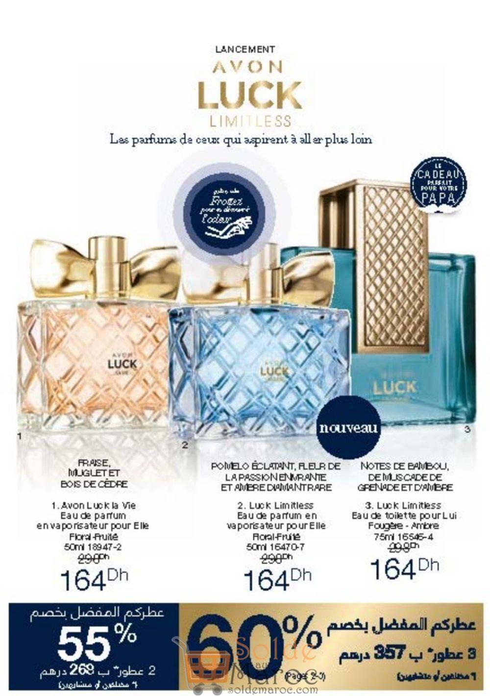 Catalogue Avon Maroc du 1 au 21 Juin 2018