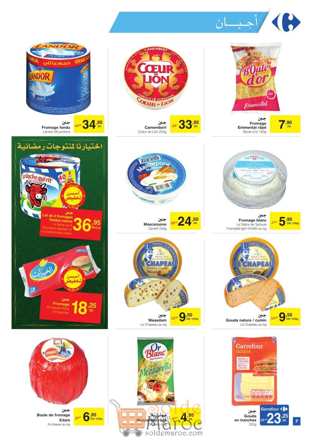 Catalogue Carrefour Maroc Du 31 Mai au 17 Juin 2018