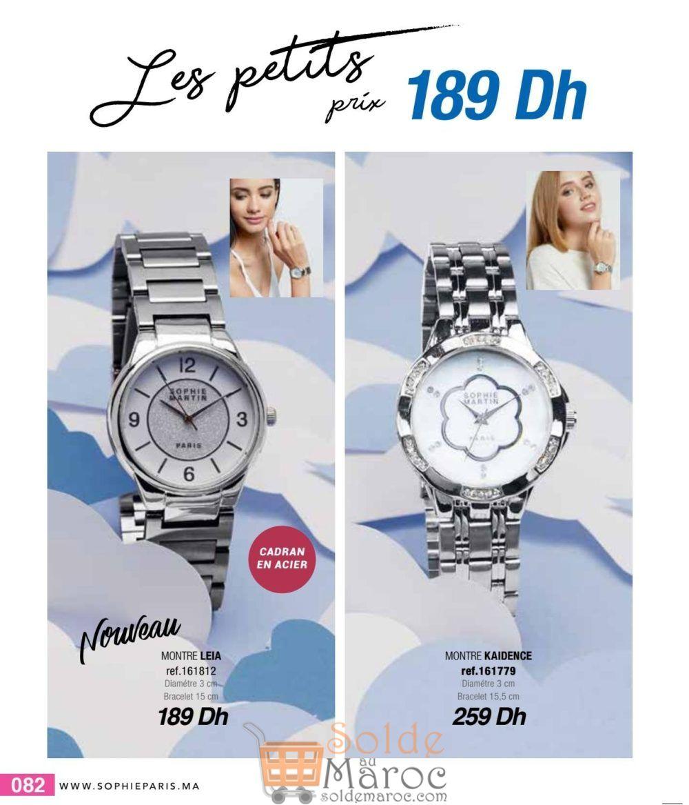 Catalogue Sophie Paris Maroc Juillet 2018
