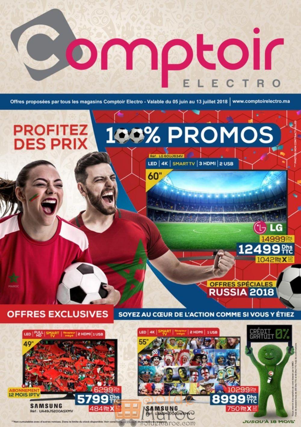 Catalogue Le Comptoir Electro Coupe du Monde Russia 2018