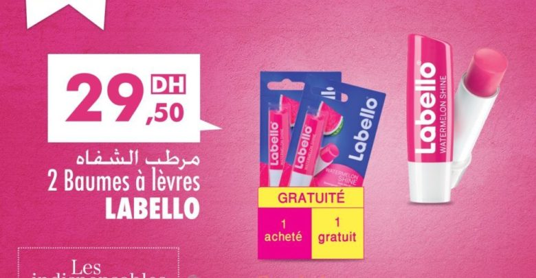 Photo of Promo Aswak Assalam Baumes à lèvres LABELLO 1=2