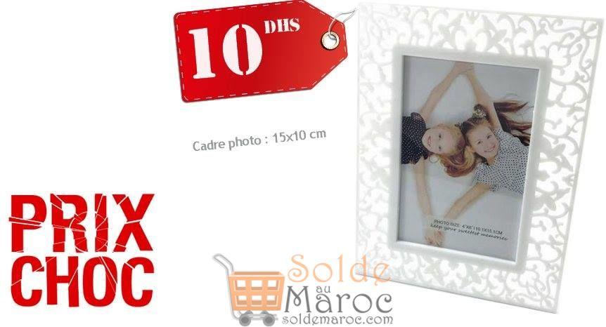 Prix choc Azura Home Cadre photo SNOW 10x15cm 10Dhs